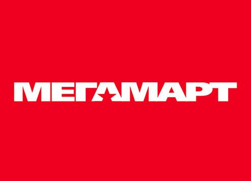 Мегамарт