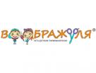 Воображуля  - Торгово-развлекательный центр Фан Фан, Екатеринбург