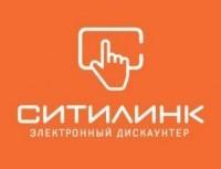 Ситилинк - Торгово-развлекательный центр Фан Фан, Екатеринбург