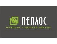 ПЕПЛОС-дисконт - Торгово-развлекательный центр Фан Фан, Екатеринбург