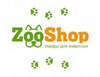 Zoo Shop - Торгово-развлекательный центр Фан Фан, Екатеринбург