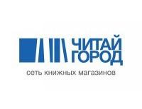 Читай-город  - Торгово-развлекательный центр Фан Фан, Екатеринбург