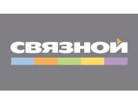 Связной - Торгово-развлекательный центр Фан Фан, Екатеринбург