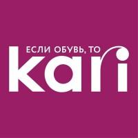Kari - Торгово-развлекательный центр Фан Фан, Екатеринбург