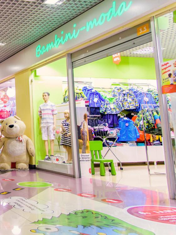 Магазин Bambini