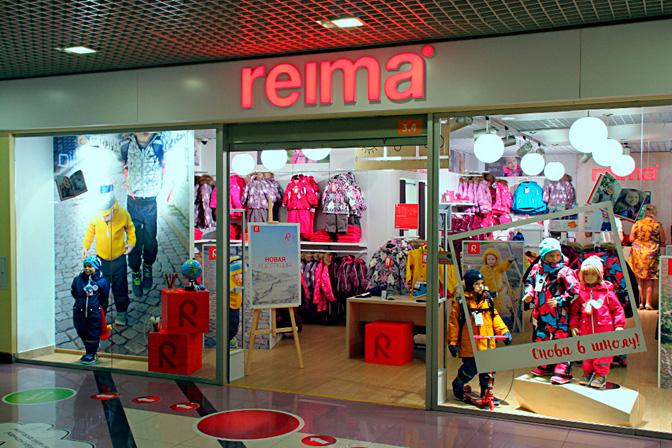 a869986b2692 Reima – это ведущий финский производитель функциональной детской одежды.  Компания создает инновационный и надежный продукт для любого сезона и любой  погоды.