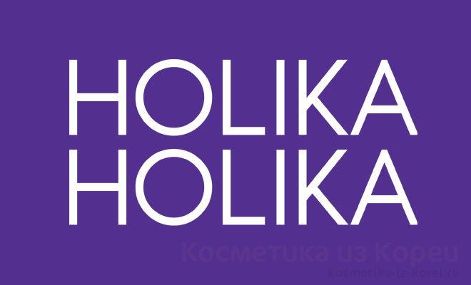 Holika Holika в Фан Фан