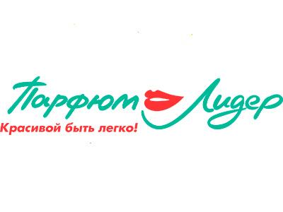 Парфюм Лидер в Фан Фан